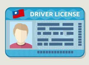 Legalidad de licencia de conducir intro