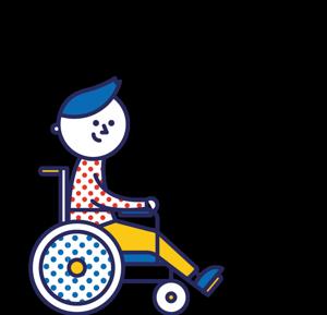 Pension para niños discapacitados NR