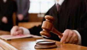 juez1 ¿Cómo Se Tramita El Certificado De Juicios Universales?