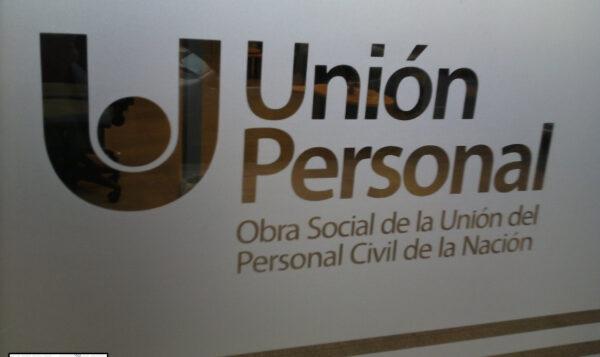 union personal intro