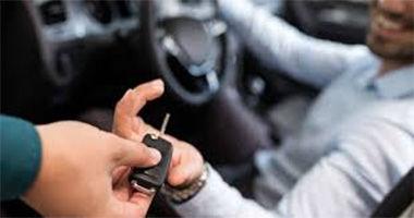 Formulario 03 4 Conoce Como Completar El Formulario 03 Para La Prenda De Un Automotor