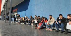 Solicitud de Prestación por Desempleo